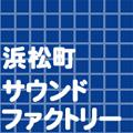 文化放送 2008年度 秋の新番組