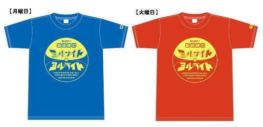 【ヨルナイト】Tシャツ①.jpg