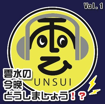 【雲水】DJCDジャケット(小).jpg