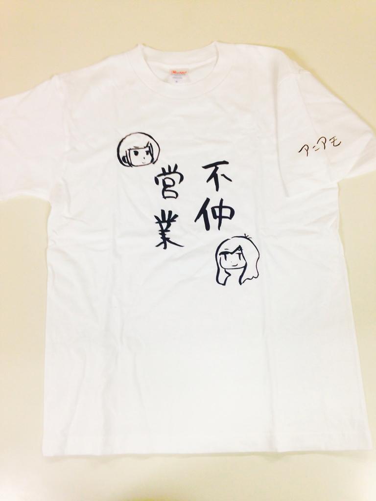 あにあもTシャツ.JPG