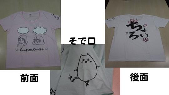 おじかんTシャツ.jpg