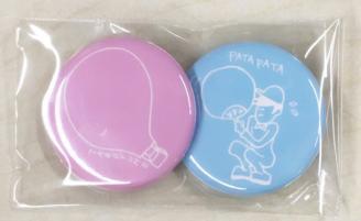 たろゆめ缶バッジ.jpg
