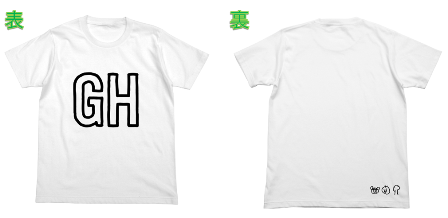 グリハーTシャツ.png
