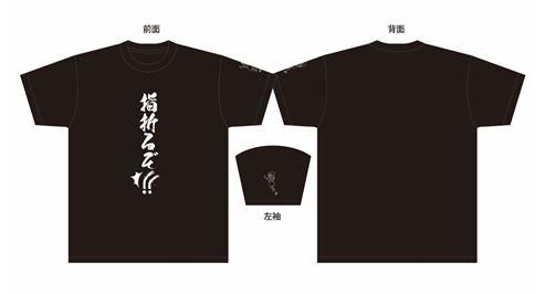 本渡上陸作戦Tシャツ(リサイズ).jpg