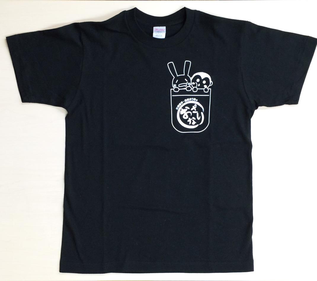 Tシャツ画像(表).jpg