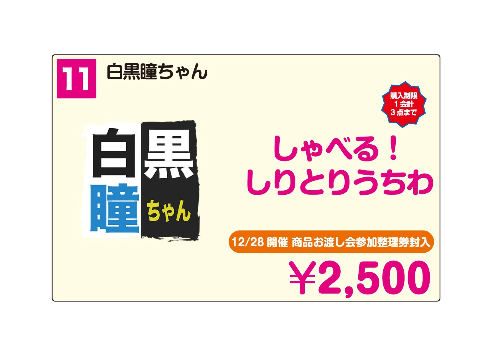 http://www.joqr.co.jp/AandG_booth/11.jpg