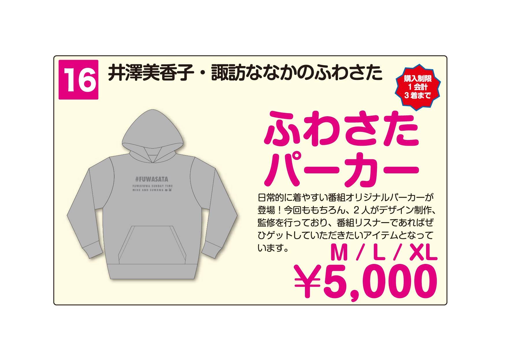 http://www.joqr.co.jp/AandG_booth/16.jpg