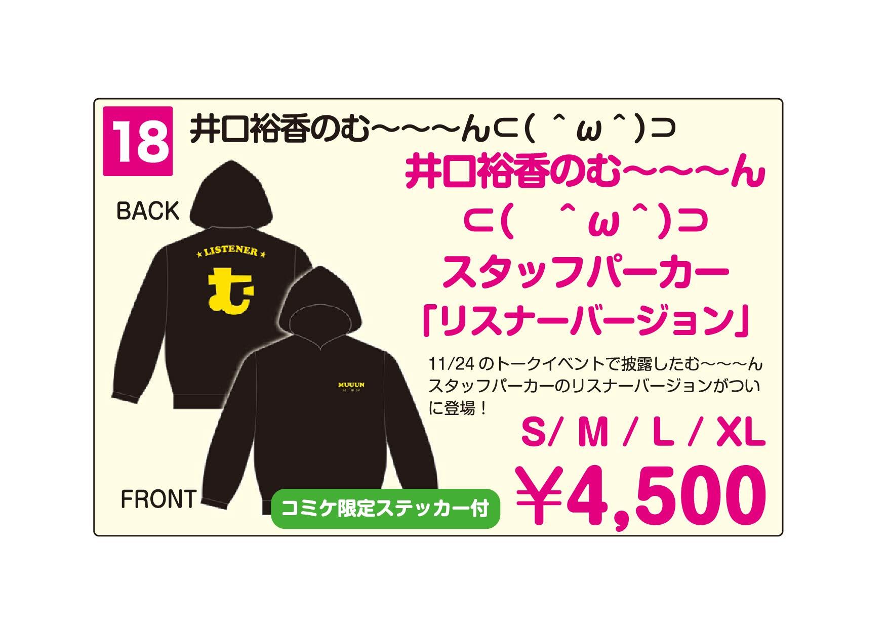 http://www.joqr.co.jp/AandG_booth/18.jpg