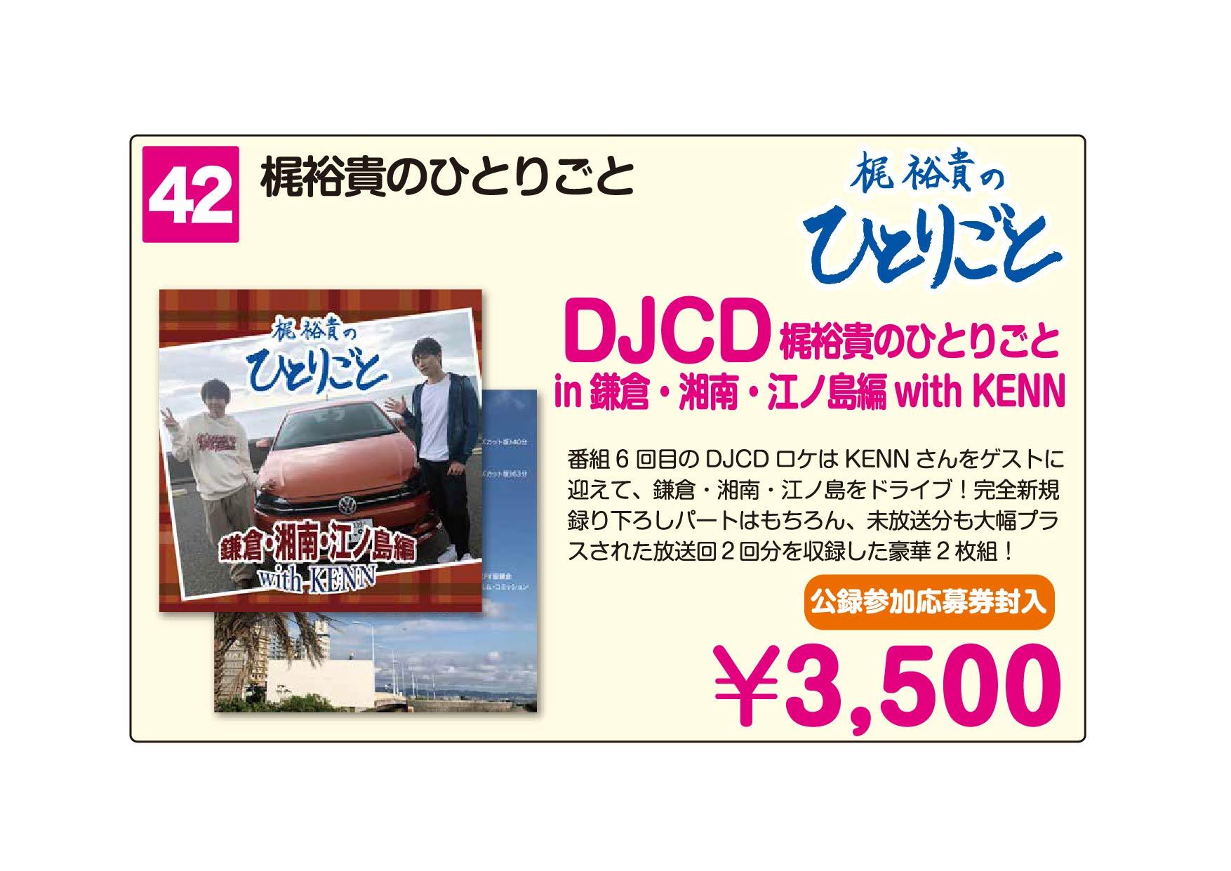 http://www.joqr.co.jp/AandG_booth/42.jpg