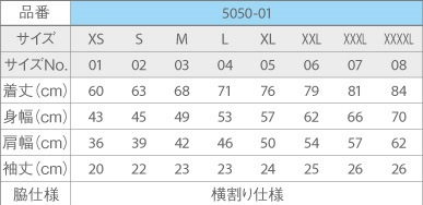 5050-01_size.jpg