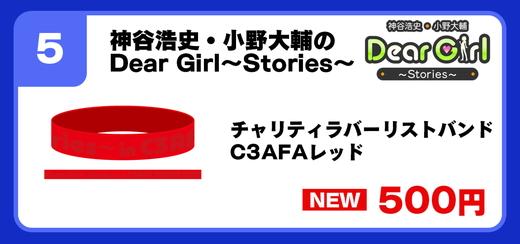 C3AFA2019_05.jpg