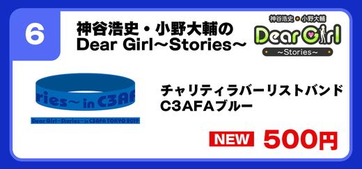 C3AFA2019_06.jpg