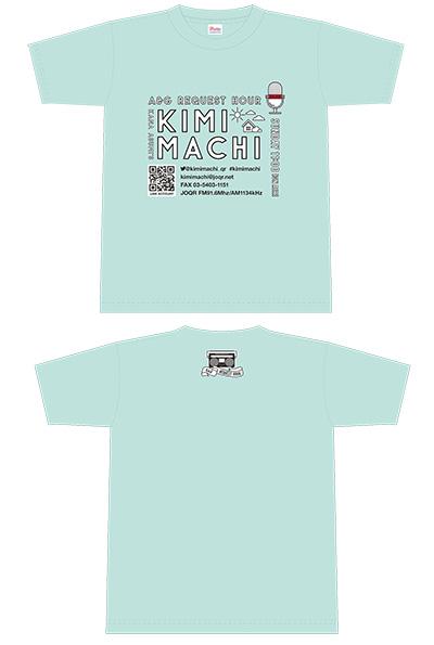 kimimadhi_T18_data_mihon.jpg