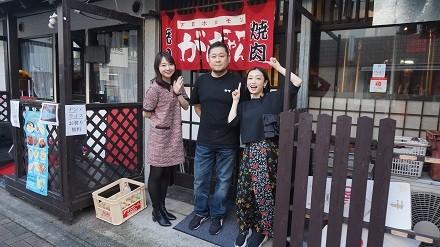 がんちゃん二週目1.jpg