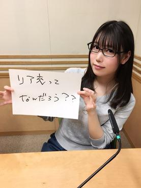 aisakakun04252017.JPG