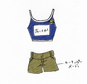 水着(ブログ用).jpg