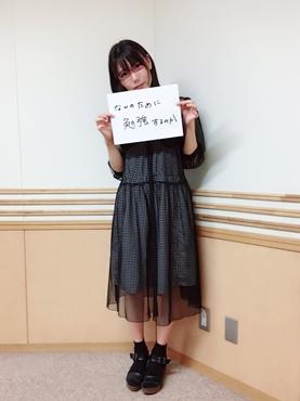 aisaka08222017.JPG