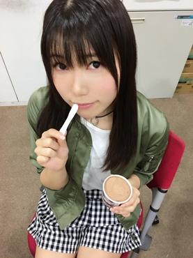 aisaka09192017.JPG