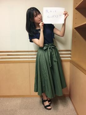 aisaka10032017.JPG