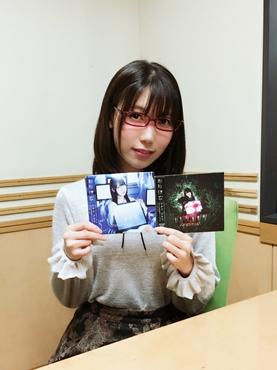 aisaka11072017.JPG