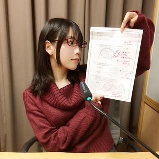 aisaka01022018.JPG