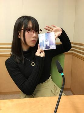 aisaka01162018.JPG