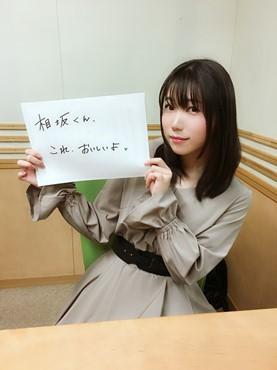 aisaka02062018.JPG