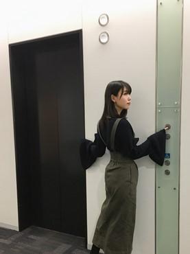 aisaka02142018.JPG