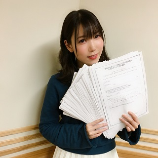 aisaka04032018.JPG