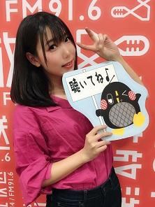 aisaka04112018.JPG