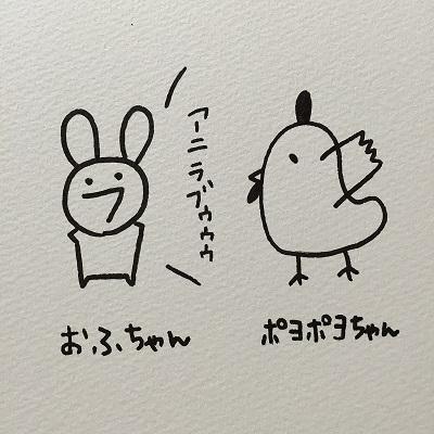 #01_fujii_2.jpg