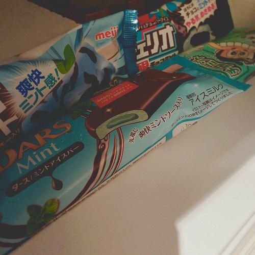 チョコミントアイス.jpg