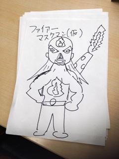 ファイヤーマスクマン.jpg