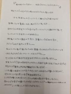 写真 2 2.JPG