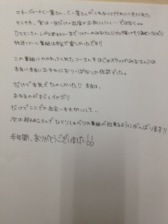 写真 3 3.JPG