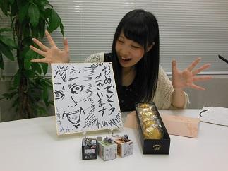 和田10.jpg