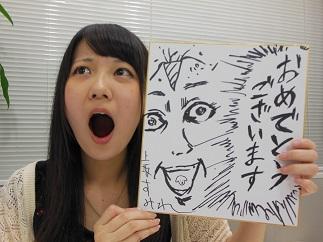 和田11.jpg