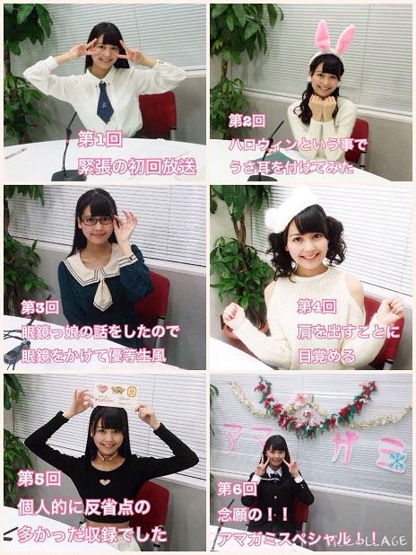 富沢12-3.jpg