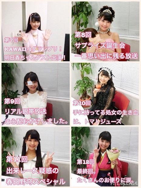 富沢12-4.jpg
