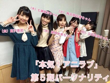 富沢3-2.jpg
