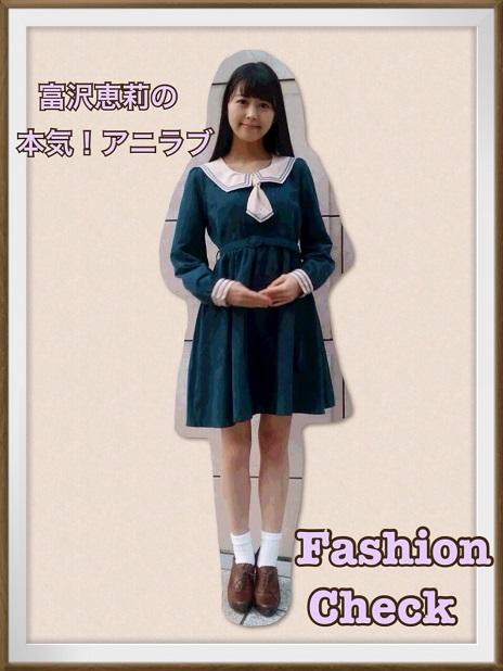 富沢3-3.jpg
