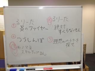 永井6.JPG