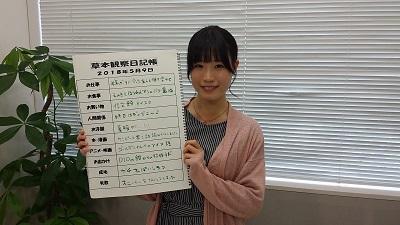 草本アニラブ♯15_01.jpg