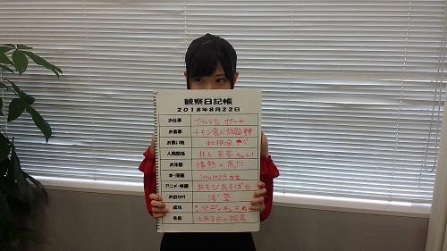 草本アニラブ♯22 (3).jpg