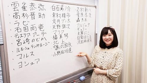 藤本アニラブ♯12_02.jpg
