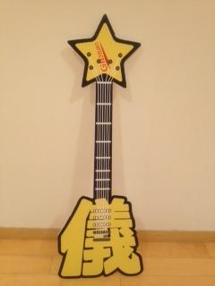#1 ギター単体.JPG