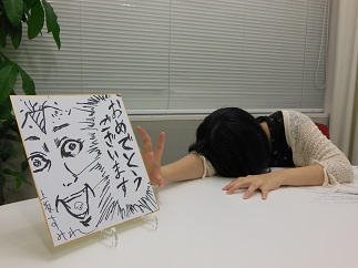 08和田.jpg