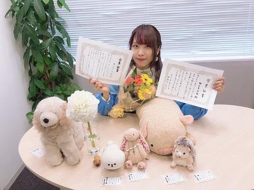 asahina12-1.jpg
