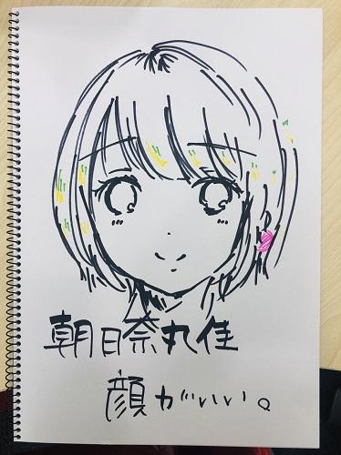 asahina6-3.JPG
