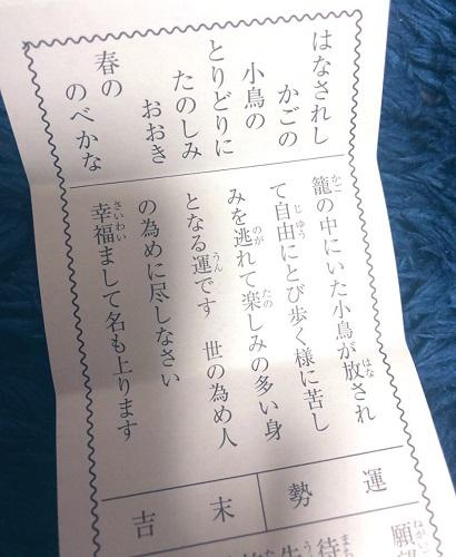 asahina7-1.JPG